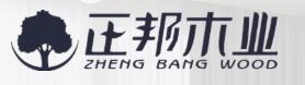 杭州正邦木业-卡尔弗合作伙伴